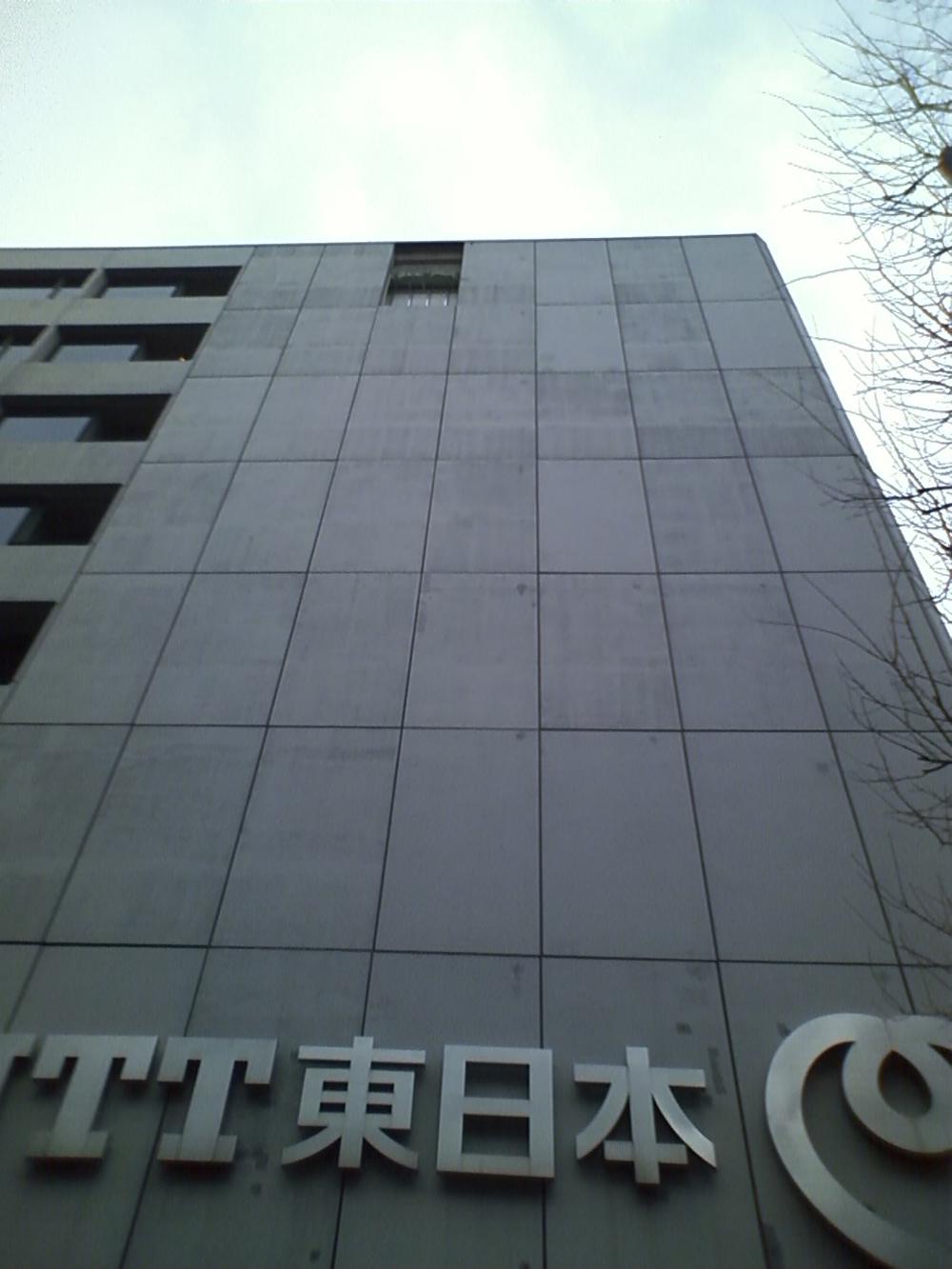 NTT東日本第1ビル外壁