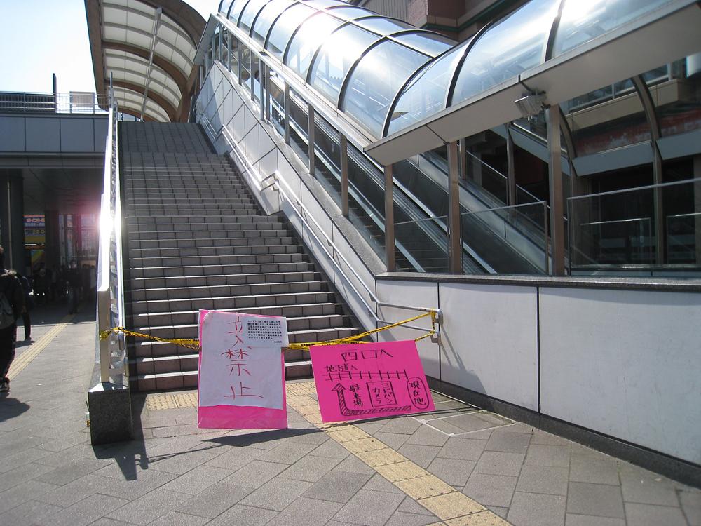 封鎖された仙台駅東口の階段<