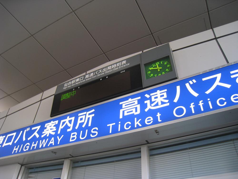 仙台駅東口高速バス乗り場<