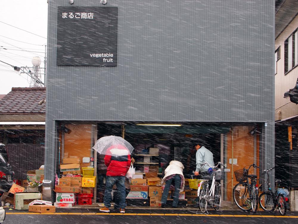 3月12日はじまりのごはん/個人商店 04「コンビニ...