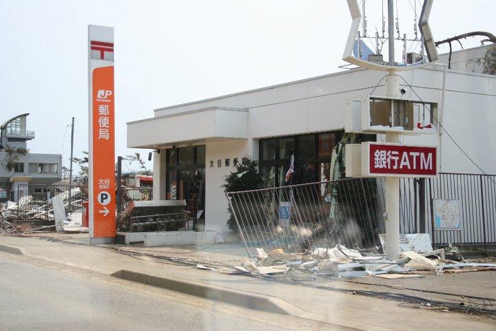 JR気仙沼線 大谷駅隣の大谷郵便局
