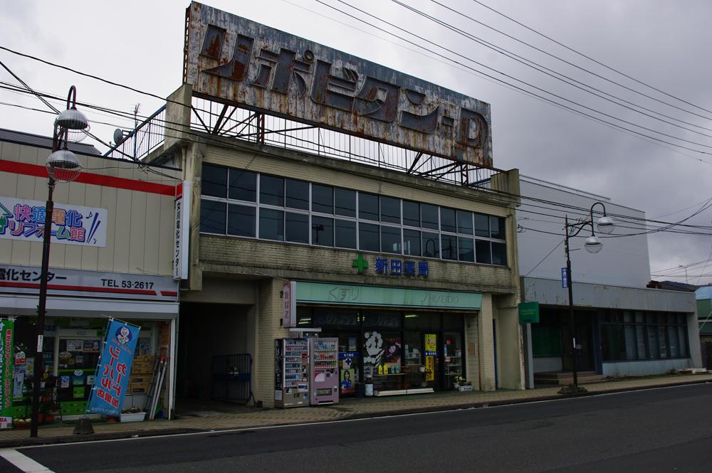 2011年2月女川町中心部
