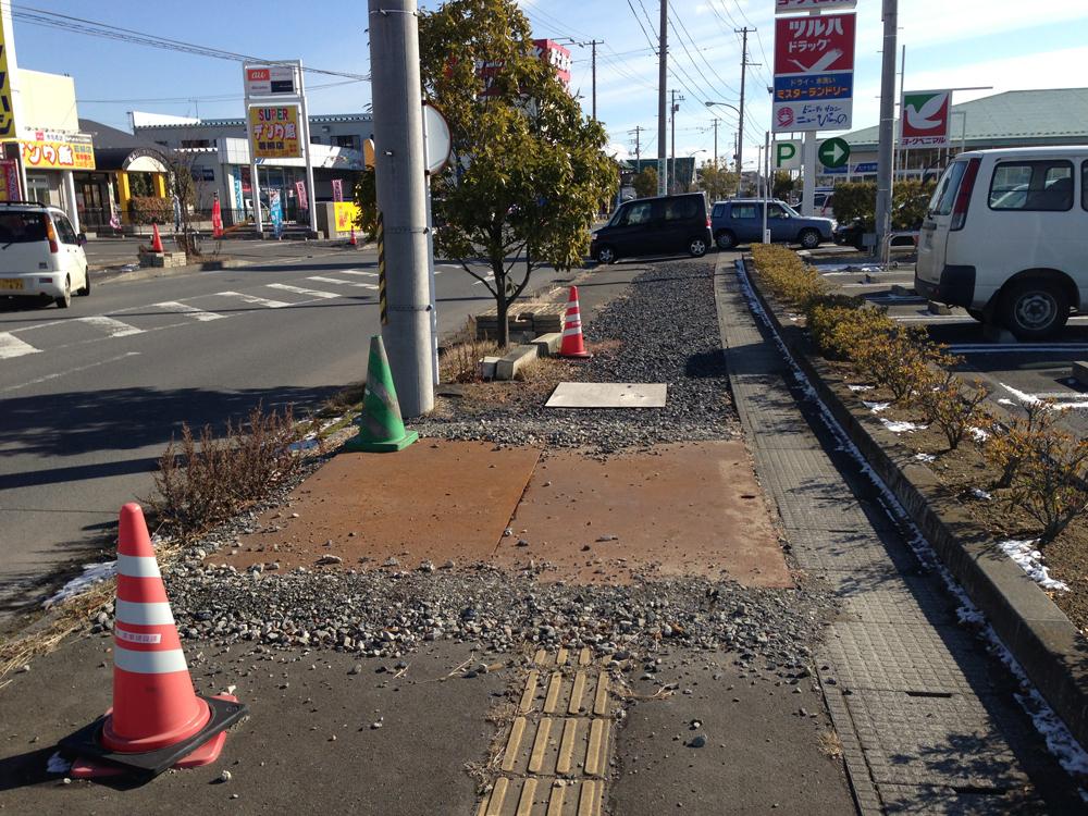約2年後の補修された歩道