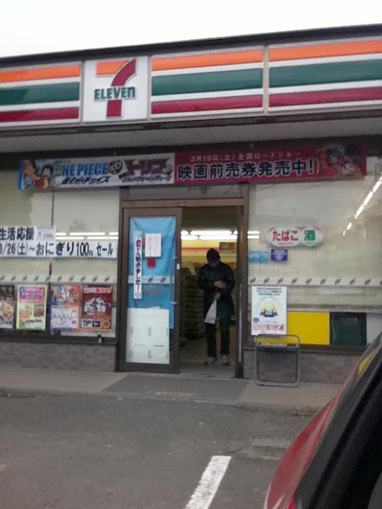 2011年3月27日伊藤清市さん