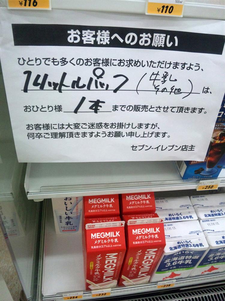 3月12日はじまりのごはん/商品  50 「見知らぬ...