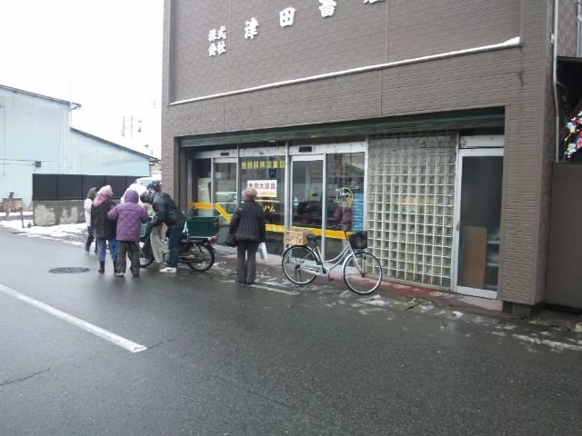 個人経営のお店をいちはやく開店し、食材を提供