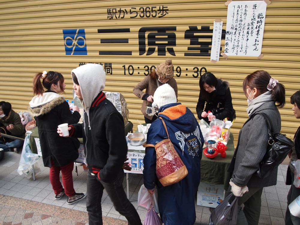 仙台市内中心部アーケードの様子