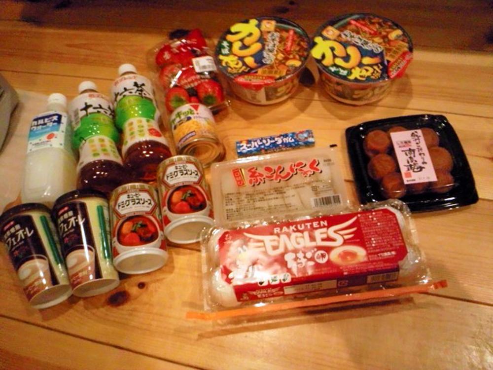 物資が入りにくい時期、息子がスーパーで買ってきた食材