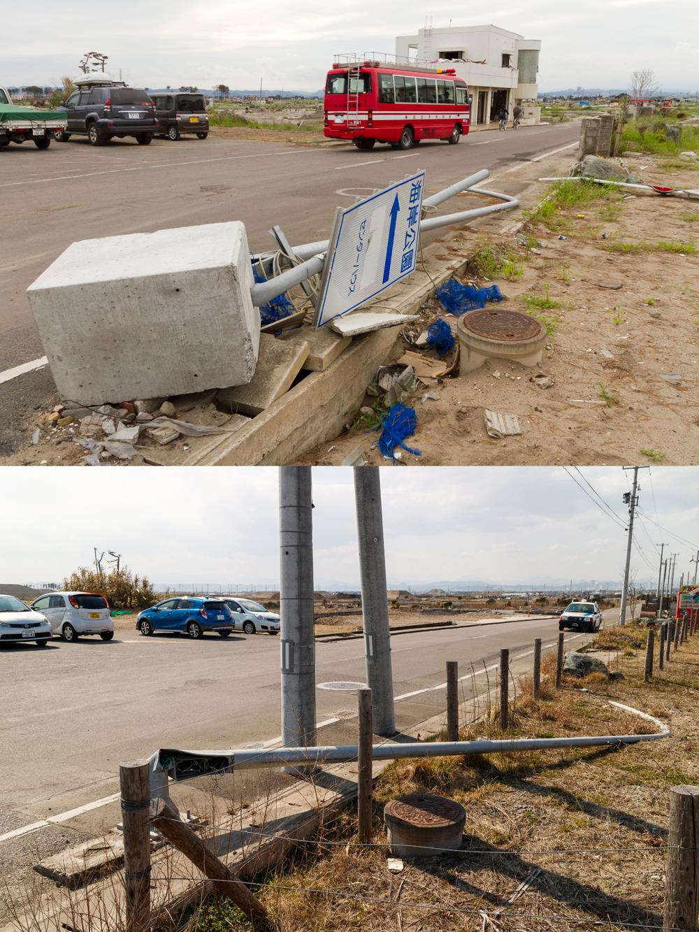 荒浜海岸方面 曲がった鉄柱