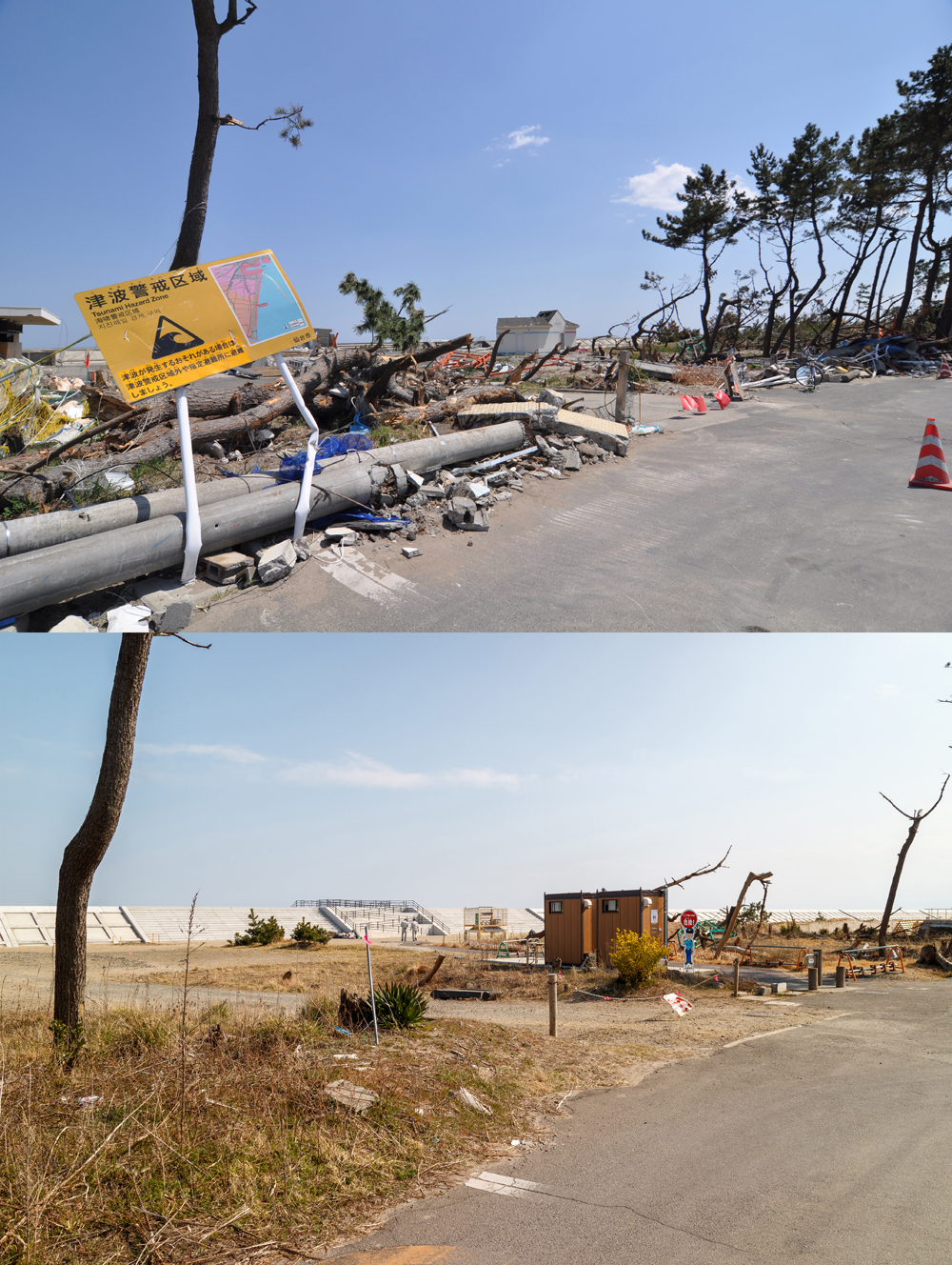 荒浜海岸方面 海岸入口 津波警戒区域看板