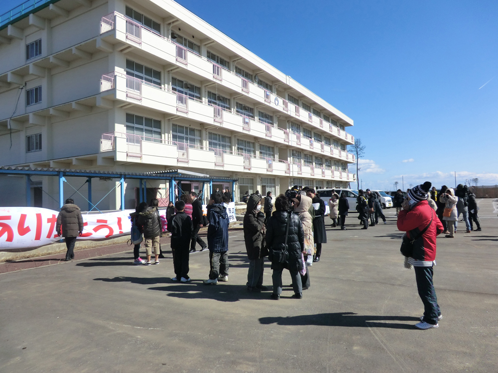 2013年2月17日に荒浜小学校の体育館とプールのお別れ会がありました
