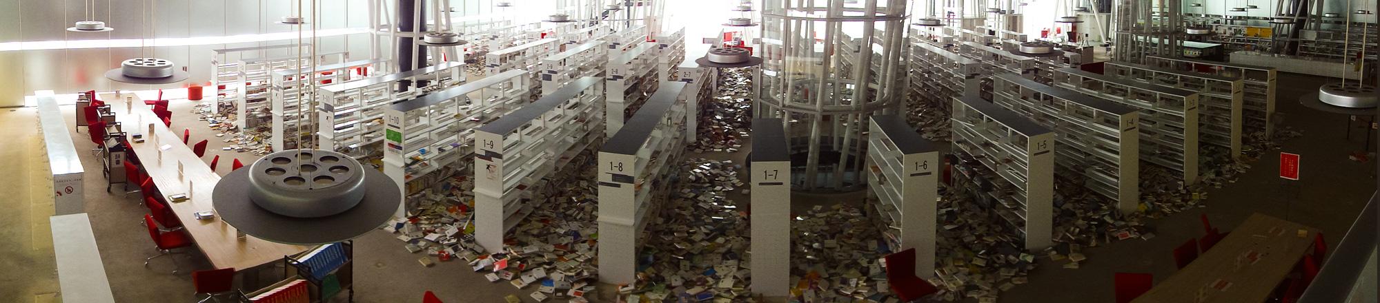 3階図書館パノラマ