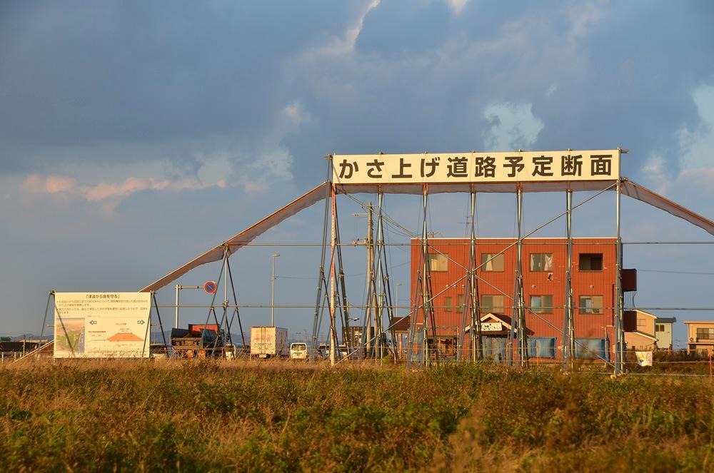 2013年11月4日の県道10号塩釜亘理線