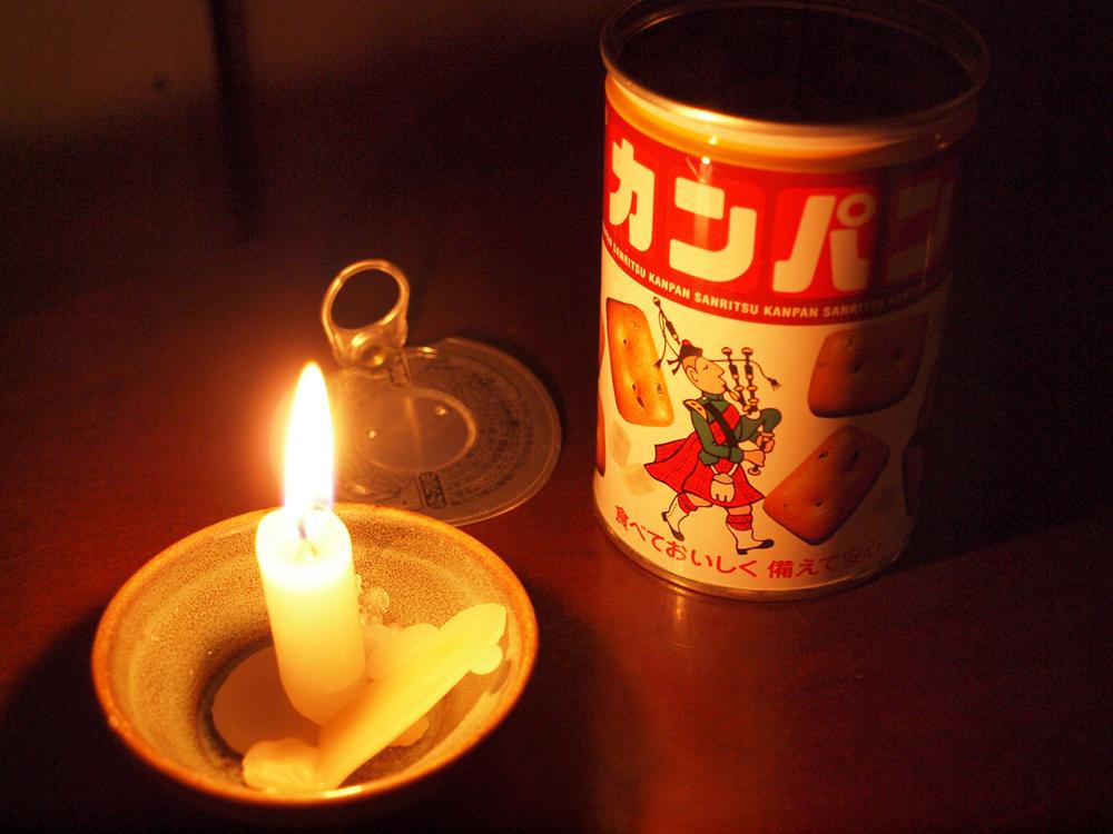 3月12日はじまりのごはん/保存食・支援物資 11「...