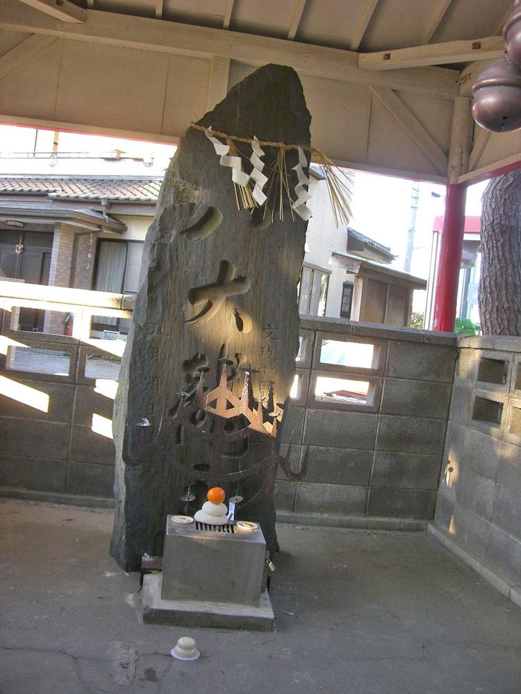 八大龍王碑(2009年1月2日撮影)