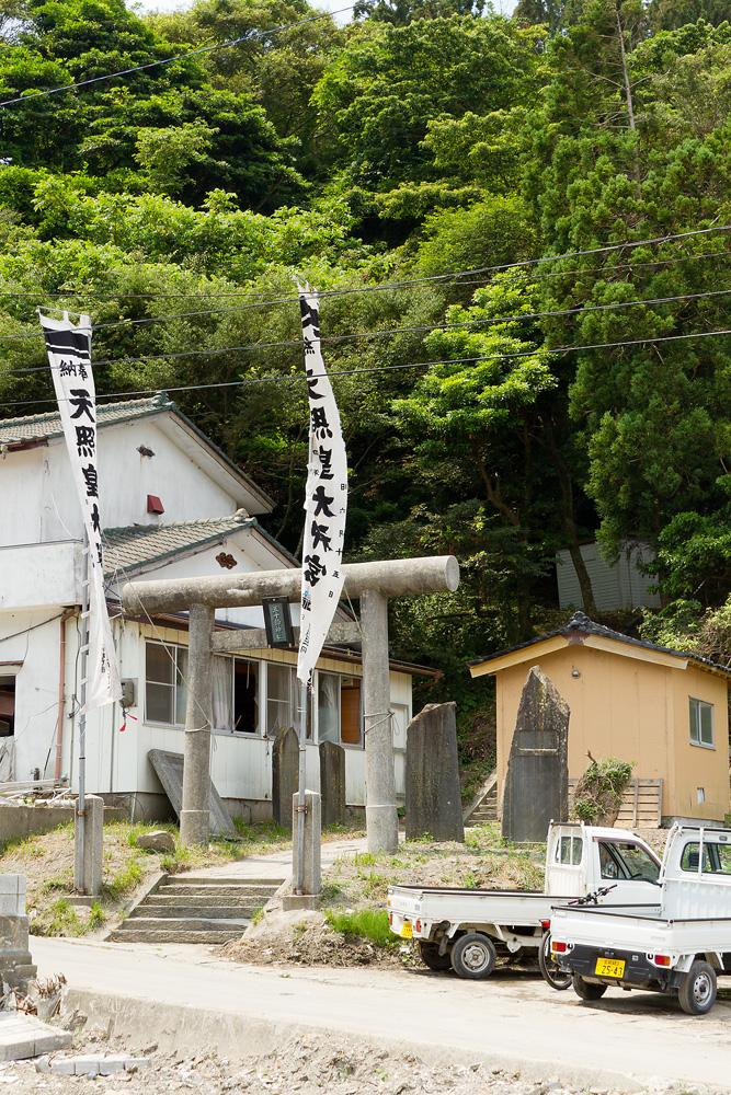 石巻市小渕浜 五十鈴神社