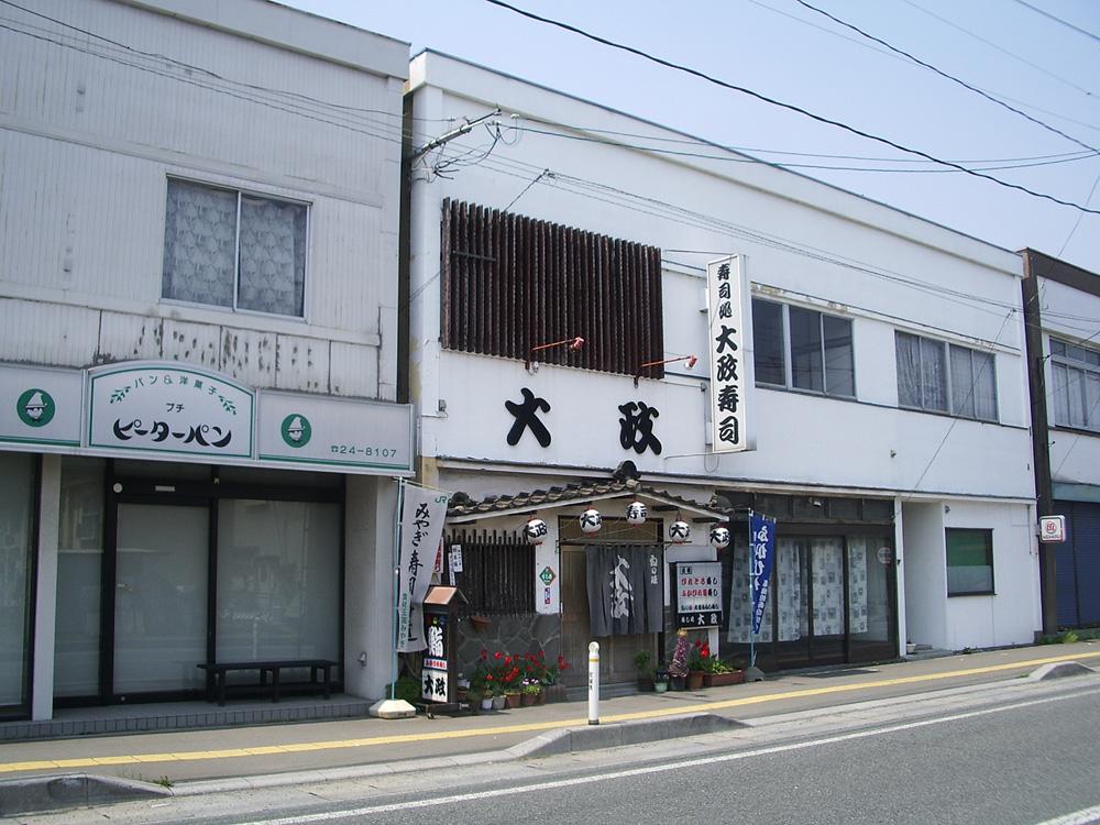 2007年4月鹿折地区大政寿司