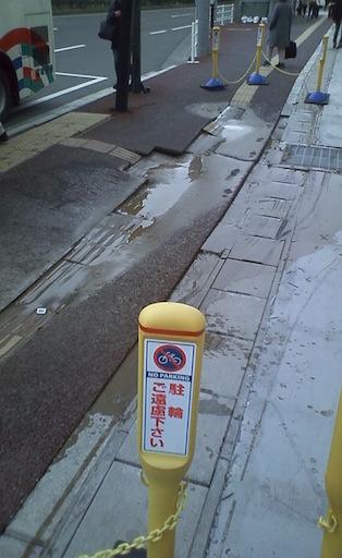 一瞬で道路が陥没し、液状化(2011年3月11日15...